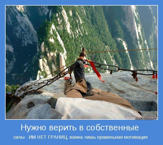 хорошая мотивация/4552399_horoshaya_motivaciya (644x574, 74Kb)