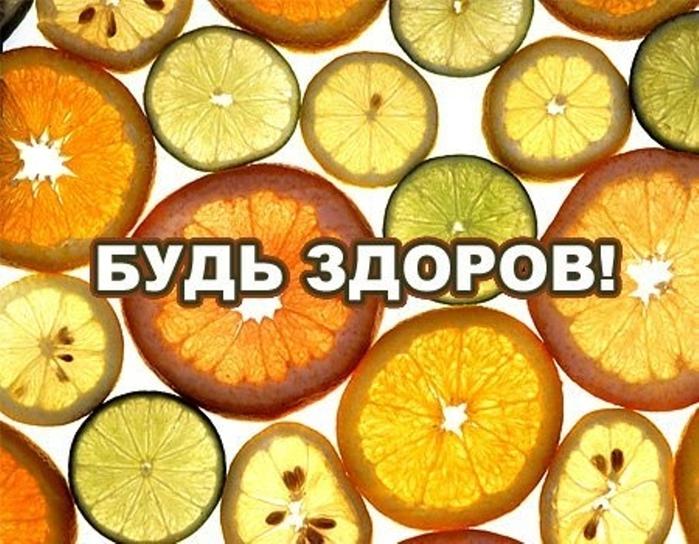 57286985_x_89313b03 (700x544, 300Kb)