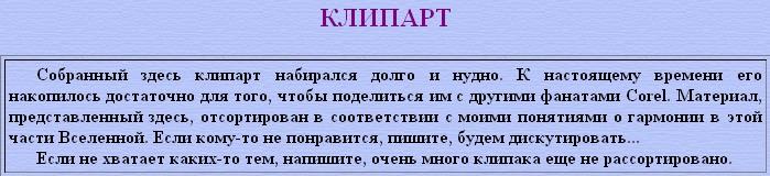 3265567_Image_222 (699x160, 51Kb)