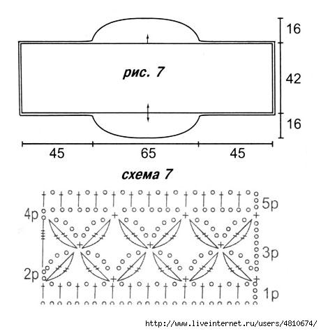 Схем вязания шали трансформера