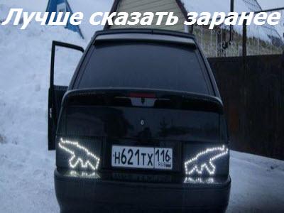 photo_215 (400x300, 24Kb)