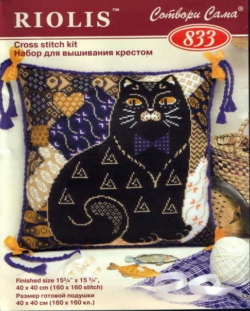 Вышивки с черным котом