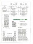 Превью 2 (527x700, 225Kb)