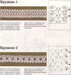 Превью 0_ae338_8fc28718_orig (661x700, 102Kb)