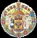 Превью бородино герб (240x250, 126Kb)
