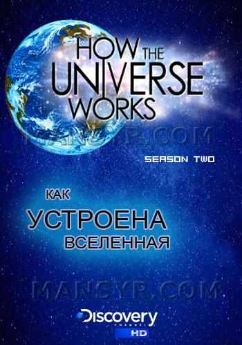 download Transcendence and Self Transcendence: