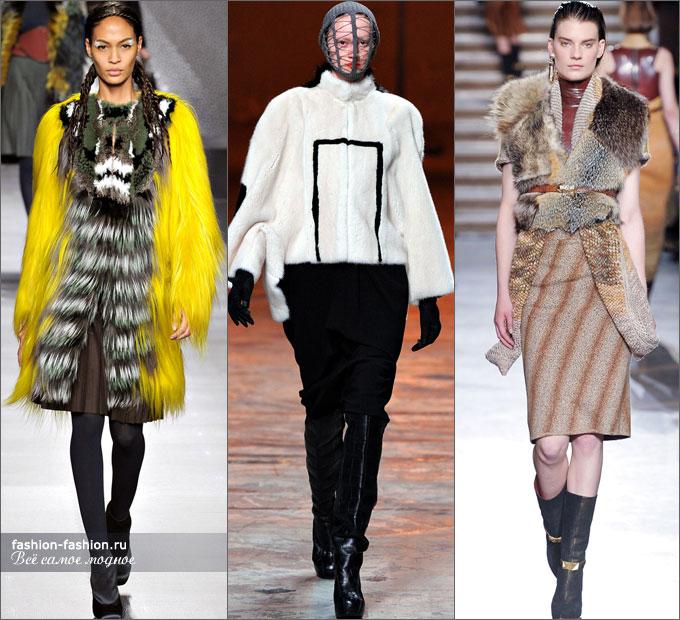 Как узнавать что модно в этом сезоне
