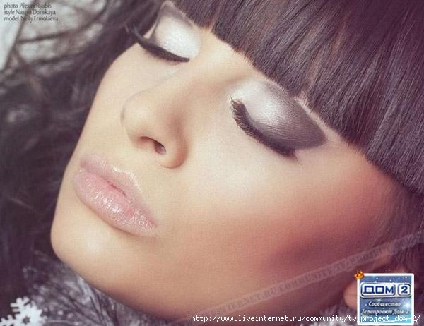 Фото нелли ермолаевой макияж