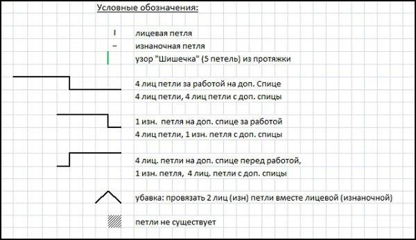 4346910_IJ8yObP6Eb0 (600x347, 43Kb)