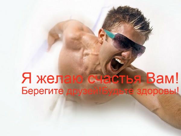 Телевизионное шоу «Голые и
