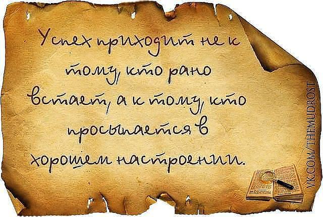 תיאור: http://img1.liveinternet.ru/images/attach/c/5/87/994/87994685_1.jpg/4387736_1 (640x431, 69Kb)