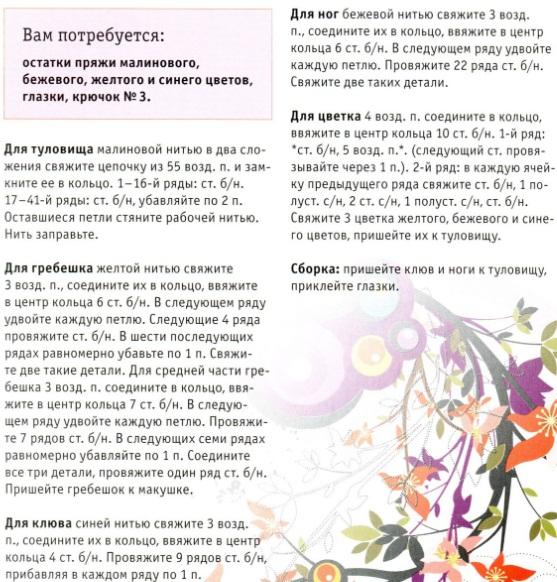 grelka-na-krugku1 (557x582, 152Kb)