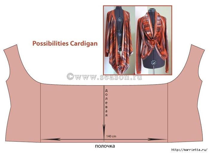 antro-cardigan_6 (700x512, 115Kb)