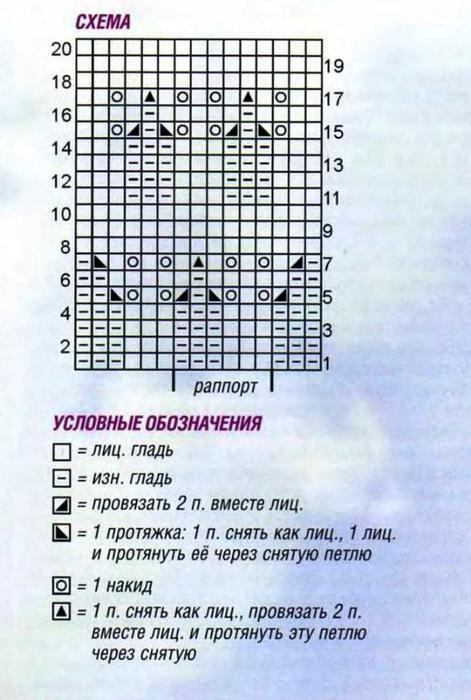 ф4 (471x700, 304Kb)