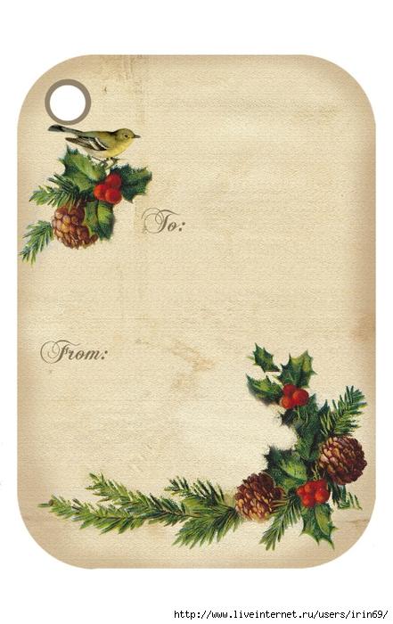 christmas tag3 (441x700, 234Kb)