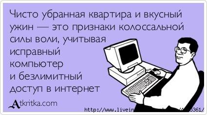 4045361_281776_304347023010493_2013682813_n (425x237, 64Kb)