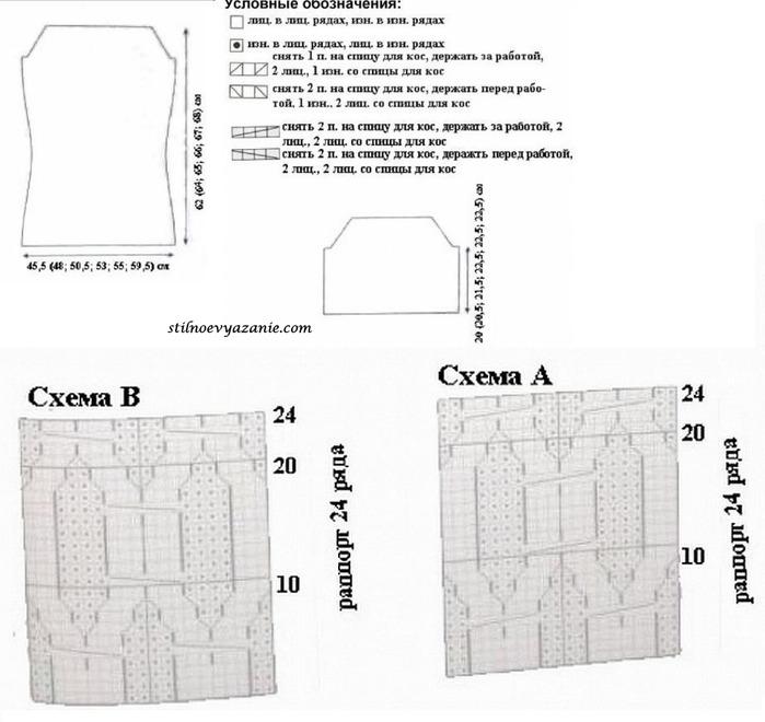 схемытуника (700x660, 87Kb)