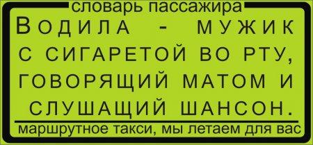 Tablichki_003 (450x209, 31Kb)