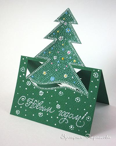 Как разрисовать объемную новогоднюю открытку твоем месте
