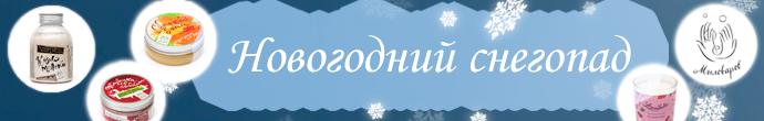 2247000_mylovarovcontest2012_1 (690x110, 82Kb)