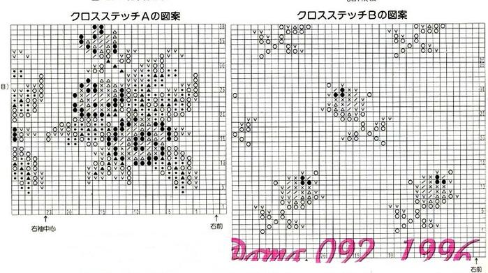 н2 (700x391, 138Kb)