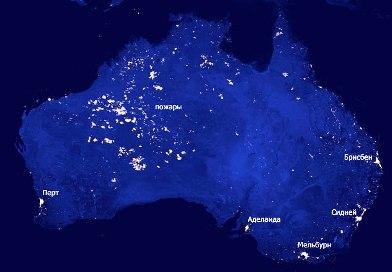 Австралия из космоса (392x272, 21Kb)