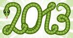 snake (1) (150x79, 9Kb)