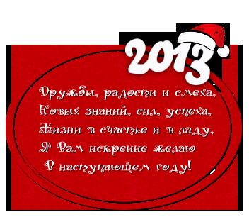 с-праздником-11 (352x306, 95Kb)