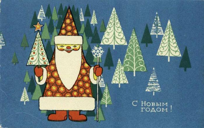 soviet-postcard-07 (700x438, 84Kb)