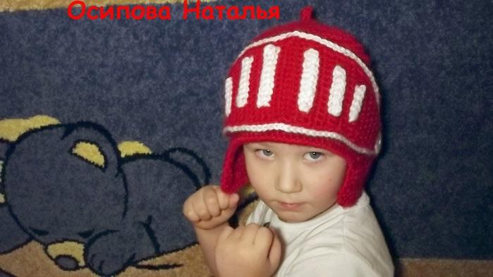 钩针:男孩骑士帽 - maomao - 我随心动