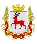 nijnii_novgorod (130x156, 24Kb)