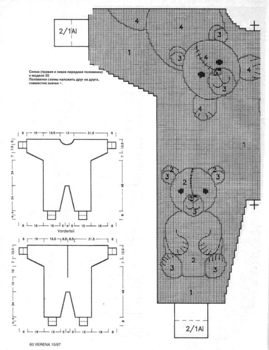 Схемы по вязанию детских комбинезонов