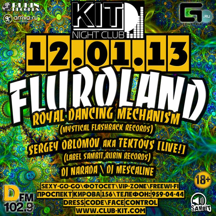 АфишаКИТ-FLUROLAND-12января-Инет (700x700, 745Kb)