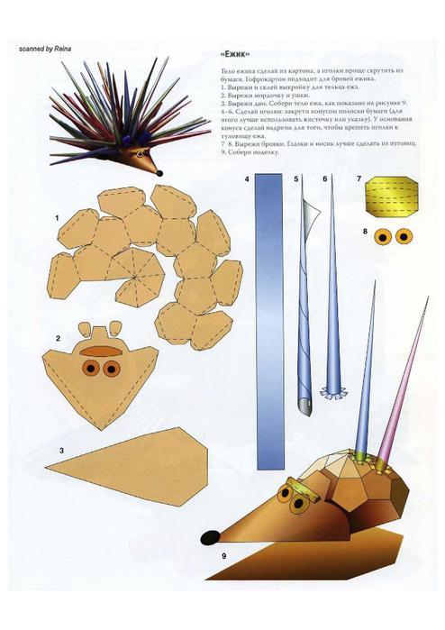 Поделки из бумаги и картона.Вырезай и склеивай!_Page_29 (494x700, 274Kb)