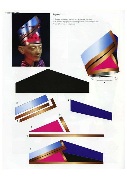 Поделки из бумаги и картона.Вырезай и склеивай!_Page_07 (494x700, 239Kb)