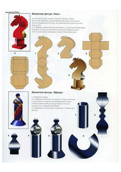 Поделки из бумаги и картона.Вырезай и склеивай!_Page_08 (494x700, 279Kb)
