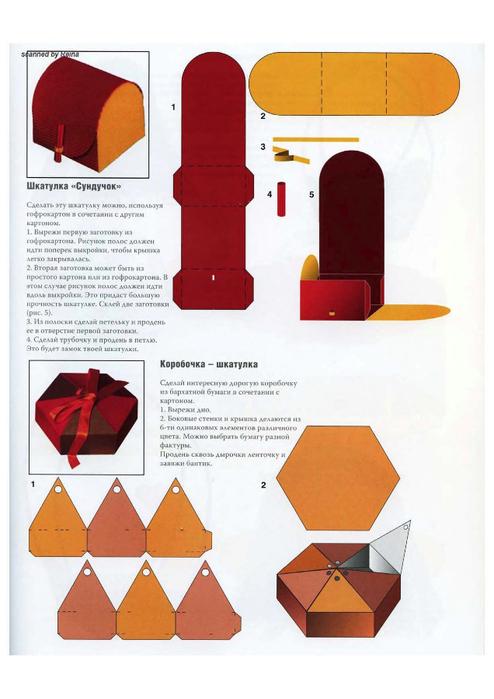 Поделки из бумаги и картона.Вырезай и склеивай!_Page_18 (494x700, 271Kb)