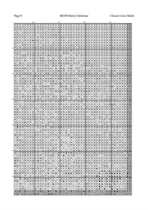 Merry Christmas (11) (494x700, 91Kb)