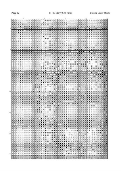 Merry Christmas (14) (494x700, 91Kb)