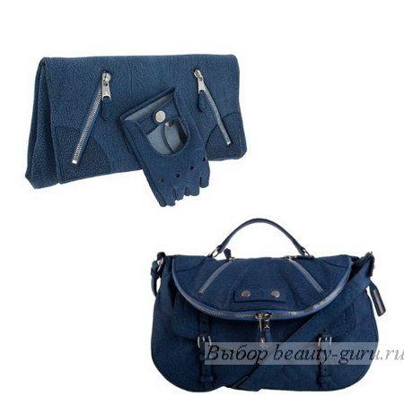 Джинсовые и текстильные сумки Интернет-магазин сумок