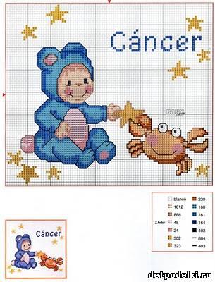 Вышивка крестом схема рака