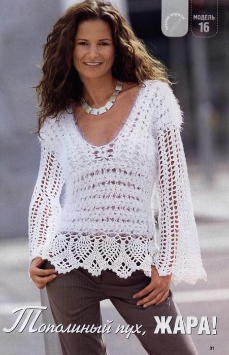 Связать крючком-болеро-пуловер-по схемам (451x700, 236Kb)