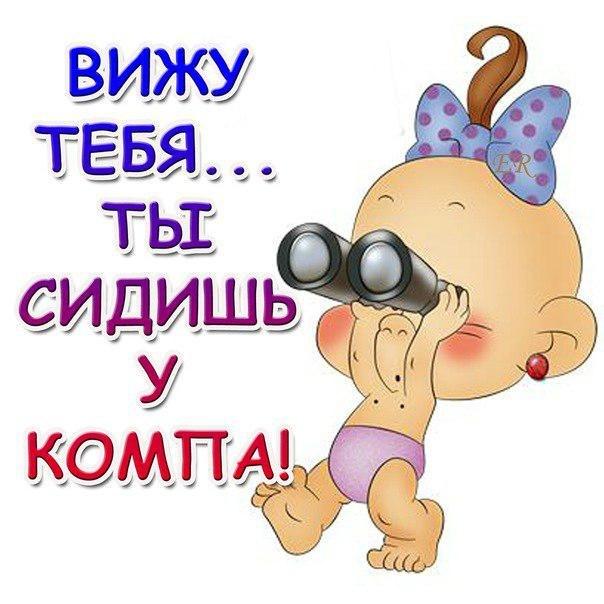 http://img1.liveinternet.ru/images/attach/c/7/95/507/95507655_large_470ed0b7d05203d8627048524e4e4168.jpg
