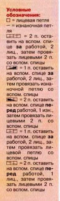 я4 (194x652, 38Kb)