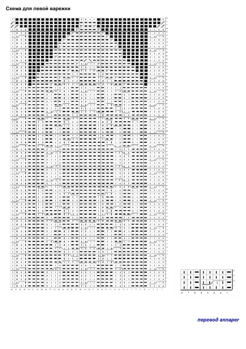 19 (494x700, 178Kb)