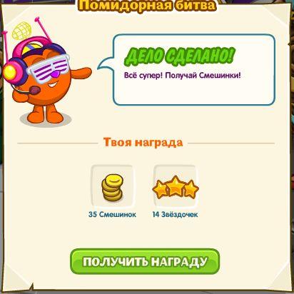 5016628_delo_vremya4 (412x412, 28Kb)