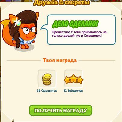 5016628_delo_vremya6 (405x406, 28Kb)