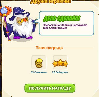 5016628_delo_vremya10 (409x401, 27Kb)