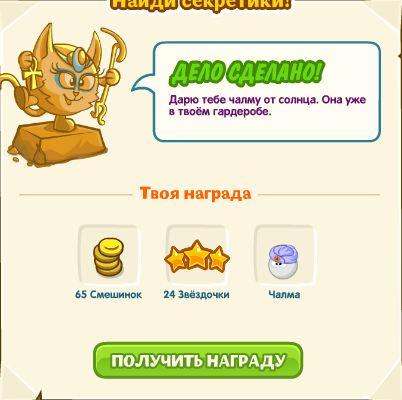 5016628_delo_sdelano12 (402x400, 27Kb)