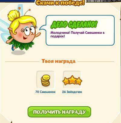 5016628_delo_sdelano13 (400x405, 26Kb)